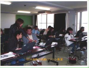 パソコン、タブレット講習会風景写真