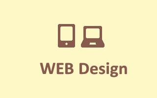 レスポンシブウェブデザインホームページリニューアル修正